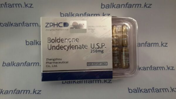 Boldenone Undecylenate (Болденон Ундесиленат)